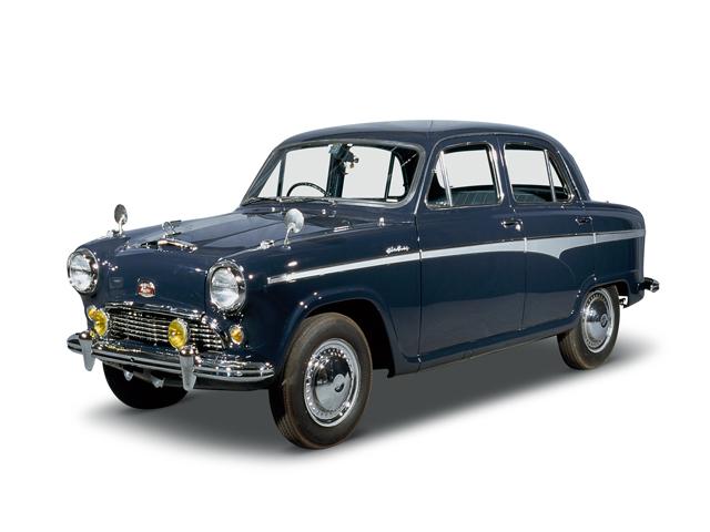 1959 Austin A50 Cambridge Saloon - Máy Type 1H (4-cyl. in line, OHV), 1489cc,42kW (57PS), tốc độ tối đa 130kmh