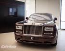 Rolls-Royce Phantom Oriental Sun