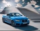 Hình ảnh chi tiết xe mui trần BMW 2-Series