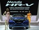Honda HR-V chính thức ra mắt