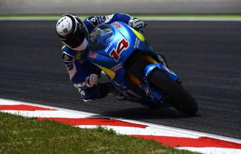 Suzuki trở lại MotoGP vào năm 2015