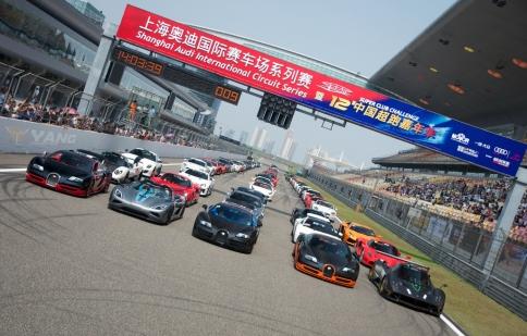 Siêu xe hội tụ tại đường đua F1 Thượng Hải