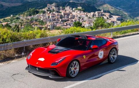 Siêu xe đắt nhất của Ferrari lộ diện chính thức