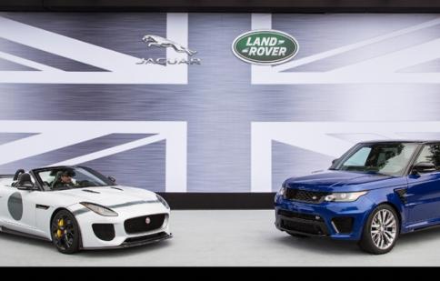 Land Rover Jaguar -  sự kết hợp của linh hồn Anh Quốc