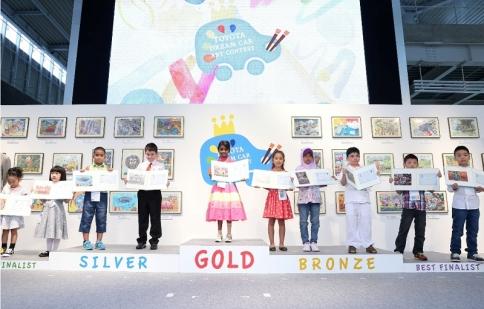 """Việt Nam tiếp tục đạt giải cuộc thi vẽ tranh Toyota""""chiếc ô tô mơ ước"""""""
