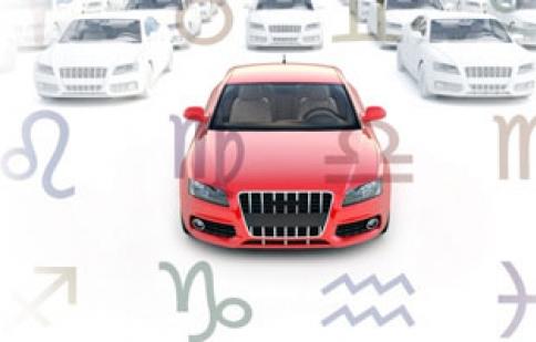 Các cung hoàng đạo hợp với xe nào? (P.2)