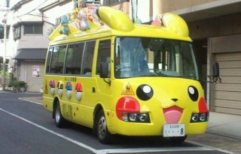 Những mẫu buýt siêu độc chỉ có ở Nhật Bản