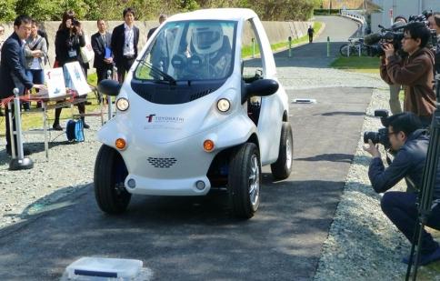 Đã có xe điện chạy bằng năng lượng từ mặt đường