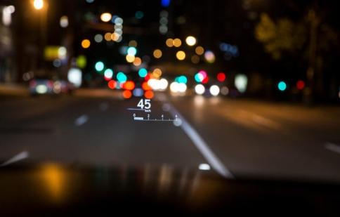 Bạn đã biết về màn hình heads-up trong ô tô?