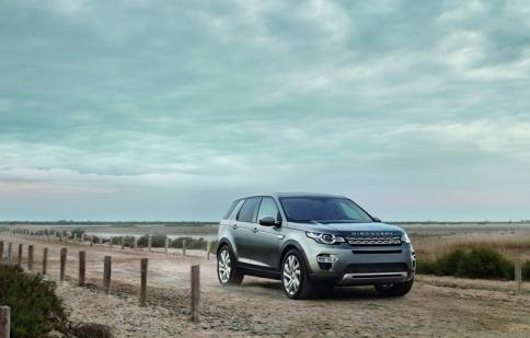 Cơ hội lái thử các dòng xe Jaguar Land Rover trong tháng 7