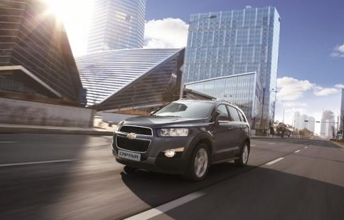 GM thu hồi Chevrolet Captiva vì nguy cơ phát cháy