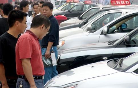 Trung Quốc sẽ hạn chế đầu tư FDI vào ngành ôtô