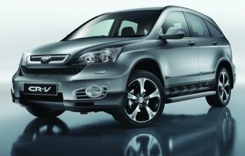 """Honda Việt Nam ra """"chiến dịch"""" khuyến mãi cho xe Civic và CR-V"""