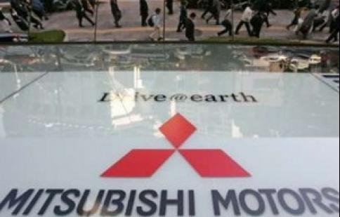 Mitsubishi tìm cách bán nhà máy duy nhất ở Tây Âu