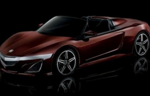 Acura NSX concept trị giá 9 triệu USD
