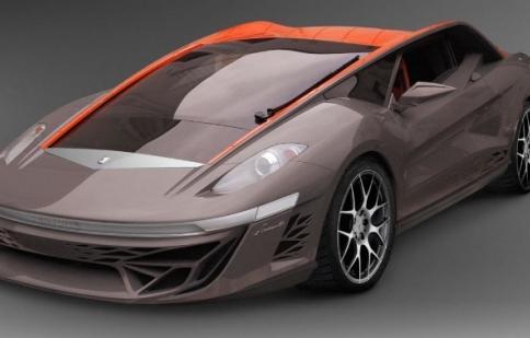 Bertone Nuccio Concept có giá 2.64 triệu USD