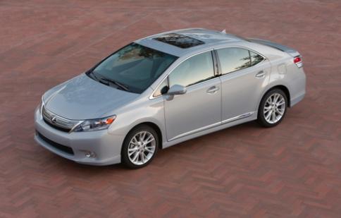 Lexus ngưng sản xuất HS 250h