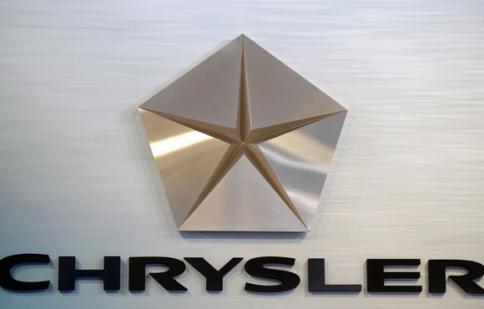 Lợi nhuận của Chrysler có thể vượt mốc 3 tỷ USD