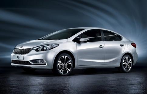 Kia Forte 2014 chính thức ra mắt