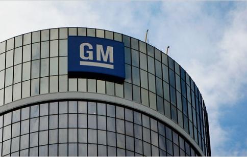General Motors đạt doanh số bán hàng kỷ lục tại Trung Quốc