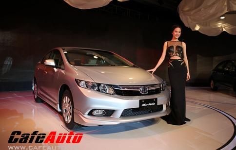 Honda Civic 2012 chính thức có mặt tại Việt Nam