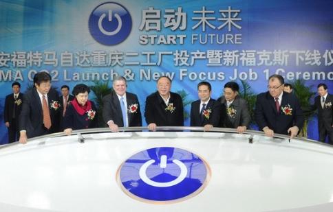 Ford Motor xây dựng nhà máy thứ 6 tại Trung Quốc