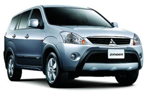Mitsubishi hỗ trợ phí trước bạ cho khách hàng