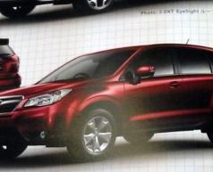 """Subaru Forester 2014 lộ ảnh """"nóng"""""""