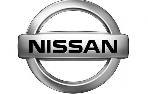 Nissan tiết lộ thông tin mẫu xe concept mới