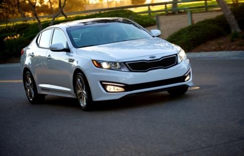 Optima 2013, sự cuốn hút từ Kia Motors