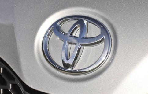Toyota lãi đậm trong quý 3