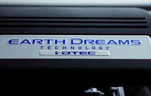 Honda giới thiệu động cơ dầu Earth Dreams 1.6 lít