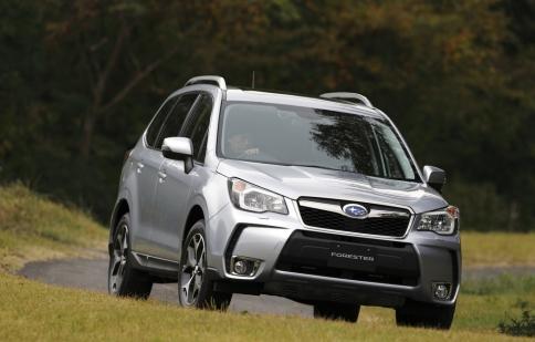 Subaru Forester 2014 sẽ xuất đầu lộ diện tại L.A Motor Show