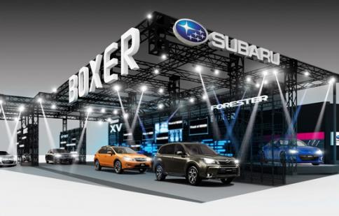 Subaru mang Forester và BRZ Concepts tới Debut Tokyo 2013