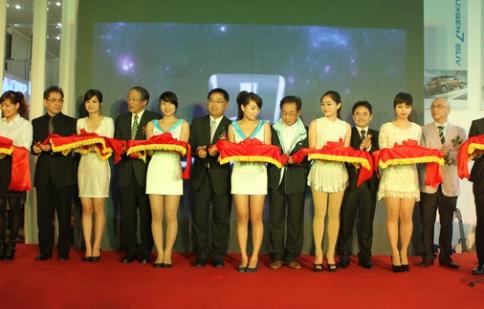 Luxgen Việt Nam khai trương đại lý tại Hà Nội