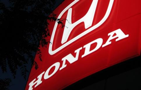 Honda tăng trưởng mạnh trong quý 3 năm tài chính