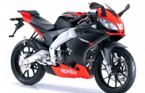 Aprilia sẽ sản xuất sportbike 250cc