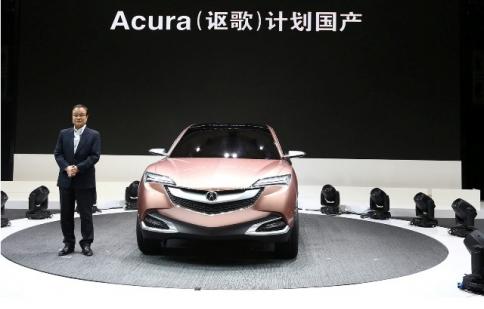 Acura lần đầu tiên giới thiệu xe mới bên ngoài nước Mỹ