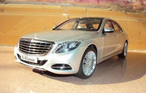 Tiếp tục rò rỉ hình ảnh Mercedes-Benz S-Class 2014