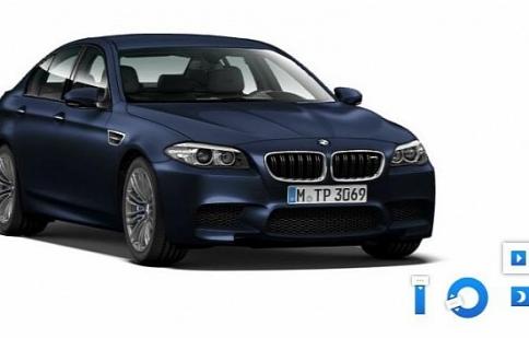 Tiết lộ thông số BMW M5 2014