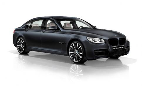 BMW 7 V12 Bi-Turbo chỉ dành riêng cho thị trường Nhật Bản