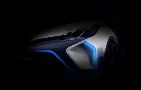 Toyota Hybrid R có thiết kế giống Yaris