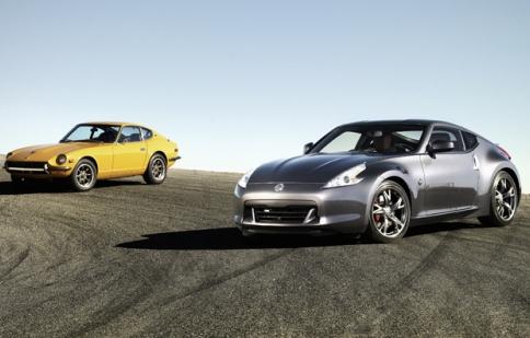 Nissan sẽ có dòng Z hoàn toàn mới