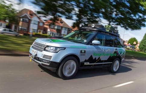 Range Rover Hybrid sẽ ra mắt ở Frankfurt Motor Show