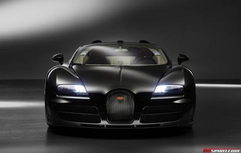 Huyền thoại thứ hai của Bugatti Veyron xuất hiện