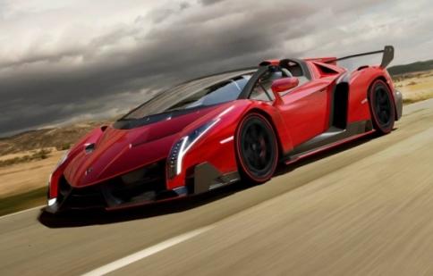 Lamborghini Veneno Roadster xuất hiện