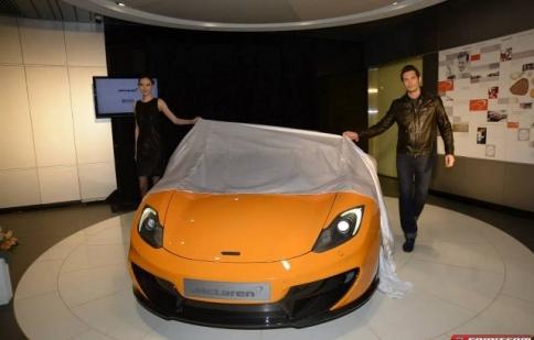 McLaren 50 12C ra mắt tại Hồng Kông