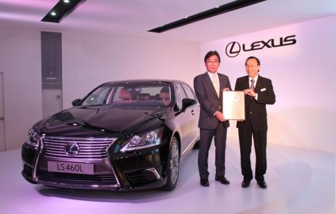Lexus công bố giá 5 dòng xe tại Việt Nam