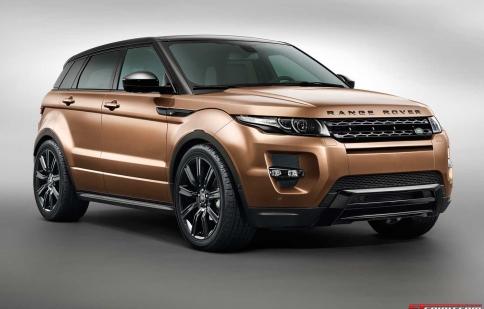 Range Rover Evoque sẽ được sản xuất tại Ấn Độ