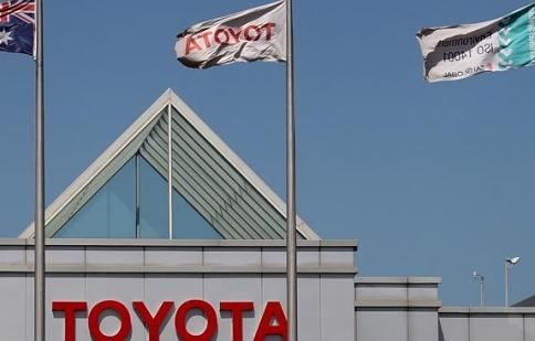 Toyota rút chân khỏi nước Úc